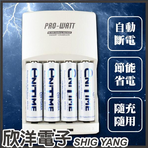 ※欣洋電子※日本湯淺YUASA低自放電鎳氫充電器組(PW1236EN-19)3、4號電池皆可附AA低自放鎳氫電池1900mAh