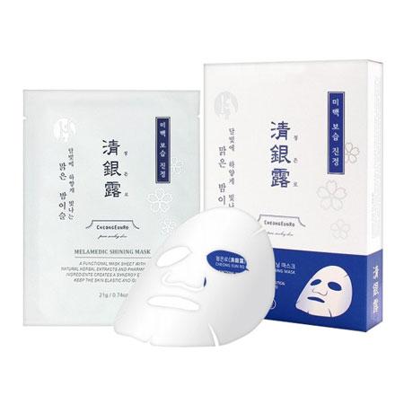 韓國 清銀露 極效亮膚面膜 (7片/盒裝) 21gx7 面膜 保濕 清銀露面膜【B064055】