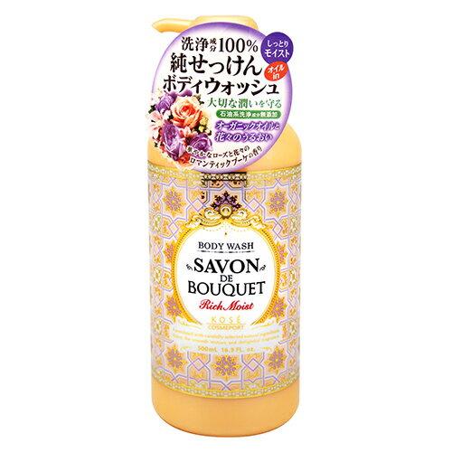 KOSE 高絲 SAVON DE BOUQUET清爽型沐浴露/日本製美肌保濕沐浴乳(玫瑰花香)500ml