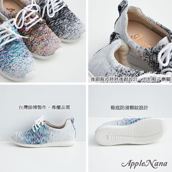 AppleNana蘋果奈奈【QC150111380】魔幻點點進口材質運動風休閒鞋 1