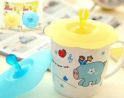 【省錢博士】 韓版可愛矽膠杯蓋碗蓋 / 家用防塵蓋萬能杯蓋 / 水杯蓋子