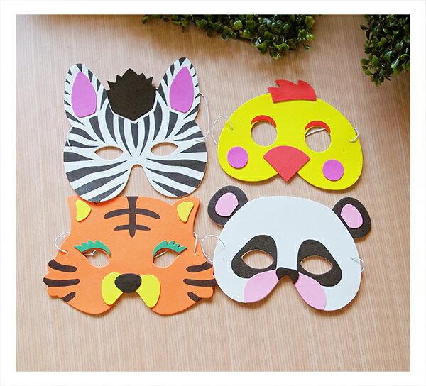 【aife life】動物泡棉面具/可愛動物/面具/面罩/萬聖節/造型派對/可愛/動物/EVA動物面具/聖誕節/裝扮/兒童變裝/贈品禮品