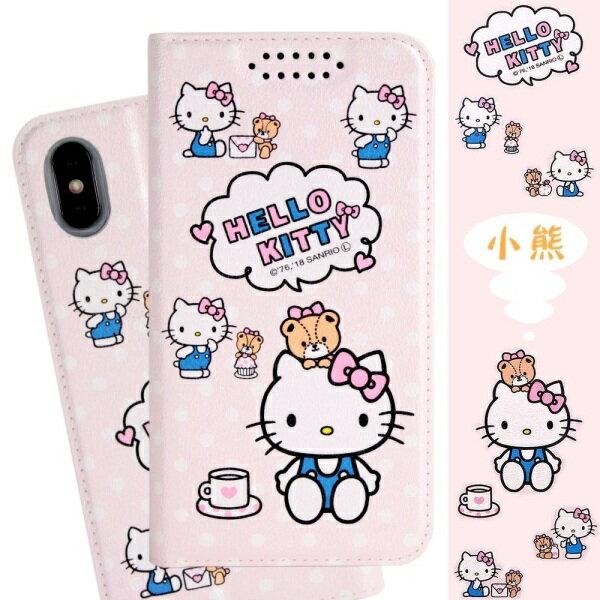 【HelloKitty】iPhoneXSX(5.8吋)甜心系列彩繪可站立皮套(小熊款)