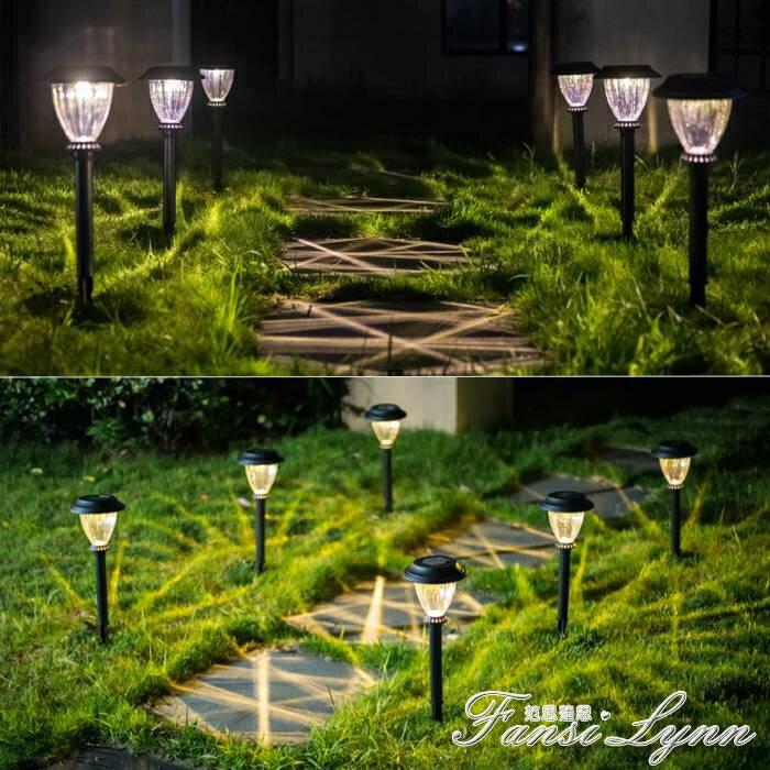 新品上市 限時優惠太陽能庭院燈戶外景觀裝飾草坪燈家用防水LED感應燈插地照明路燈