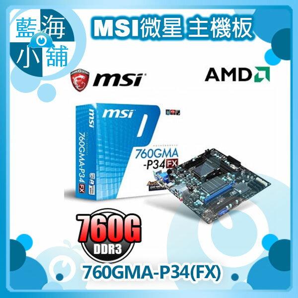 MSI 微星 760GMA-P34(FX) 主機板