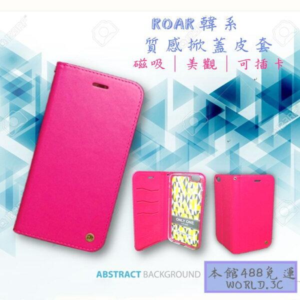 WORLD3C:華碩ASUSZenFone2LaserZE601KL韓國Roar單色磁吸手機皮套插卡設計站立支架TPU軟殼悠遊卡鈔票