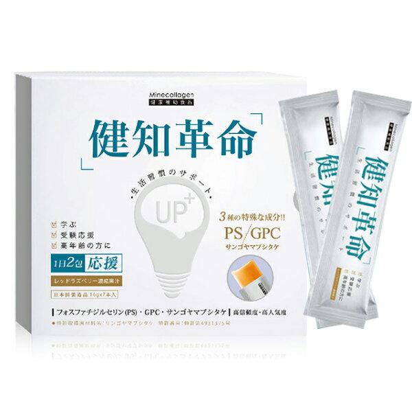 大和酵素健知革命果凍(16gx20入)x1