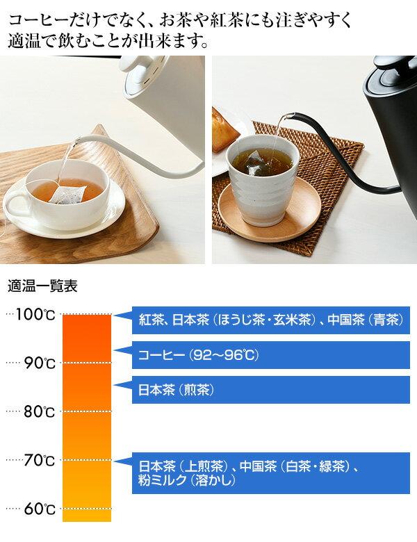 限量特價!日本山善 YAMAZEN  / 電子手沖壺 / YKG-C800。2色。(6990*2.4)日本必買 日本樂天代購 /  件件含運 5