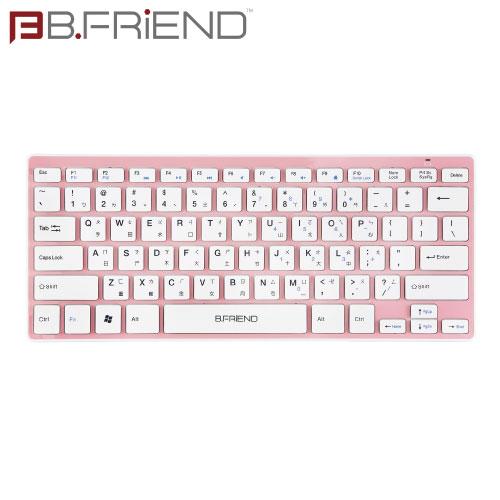 B.FRIEND一區塊藍芽鍵盤 粉紅色 剪刀腳BT1277PK