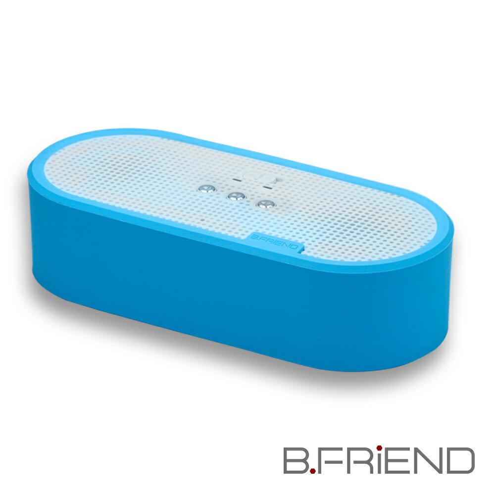 B.FRIEND 藍芽喇叭 SP01 (三色)