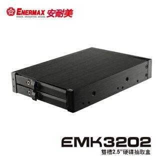 保銳 硬碟抽取盒 EMK3202