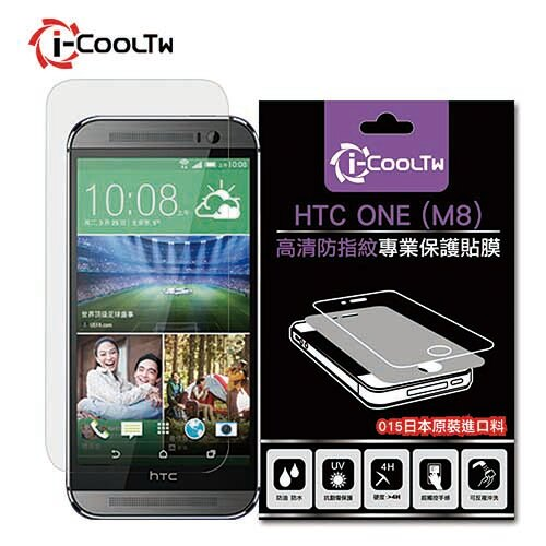 高清保護貼 for HTC One(M8)