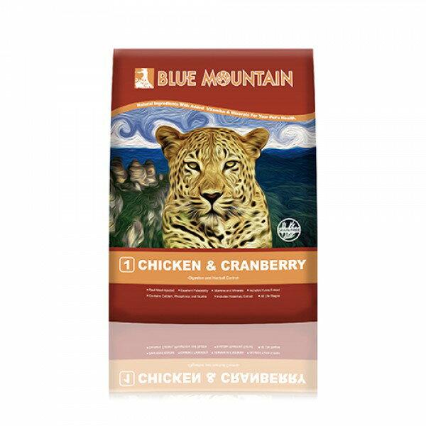 Blue Mountain荒野藍山 / 貓-化毛及助消化配方-雞肉+蔓越莓