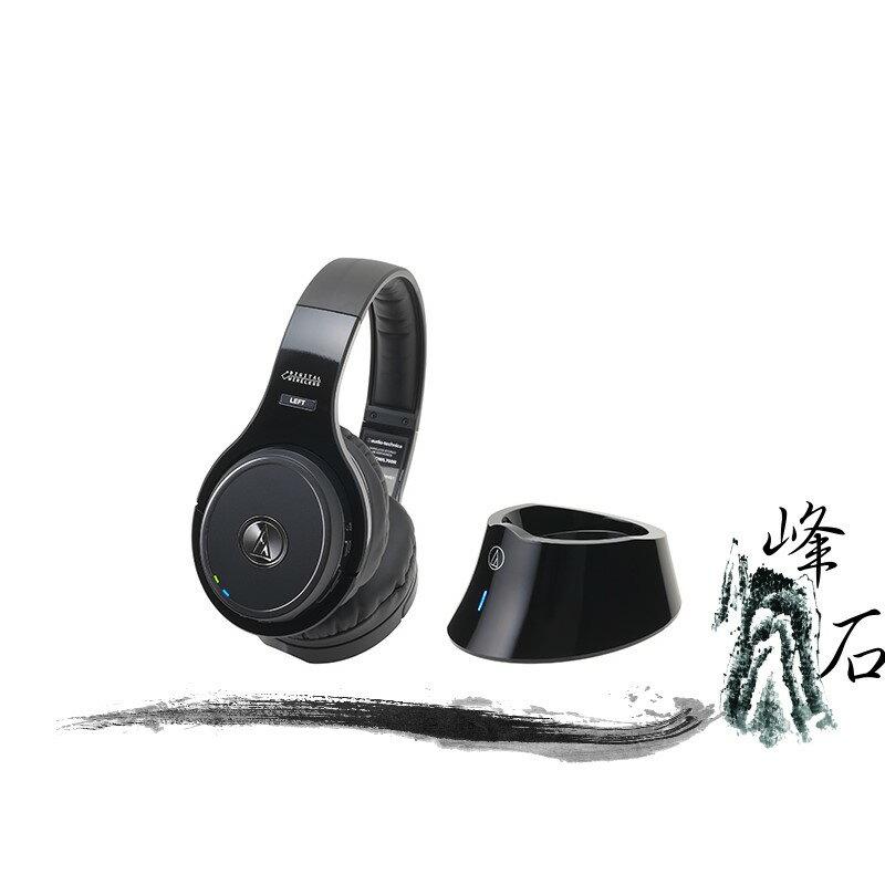 樂天限時促銷!平輸公司貨 日本鐵三角 ATH-DWL700 數位無線耳機系統