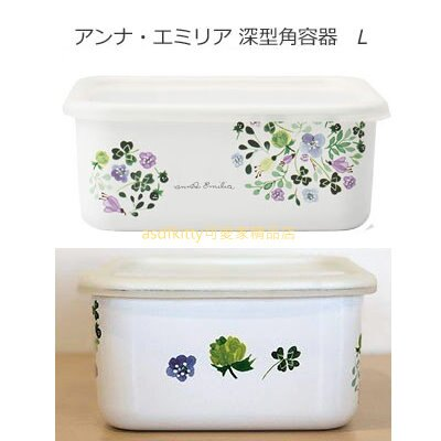 asdfkitty*日本 有蓋琺瑯保鮮盒-花鳥深型-L-烤盤/烤模-烤箱.水波爐可用-日本正版商品