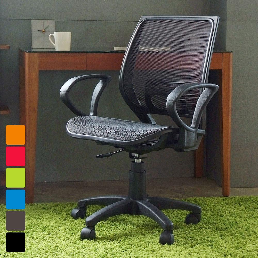 辦公椅/書桌椅/電腦椅 透氣人體工學電腦椅(六色) MIT台灣製 完美主義【I0219】