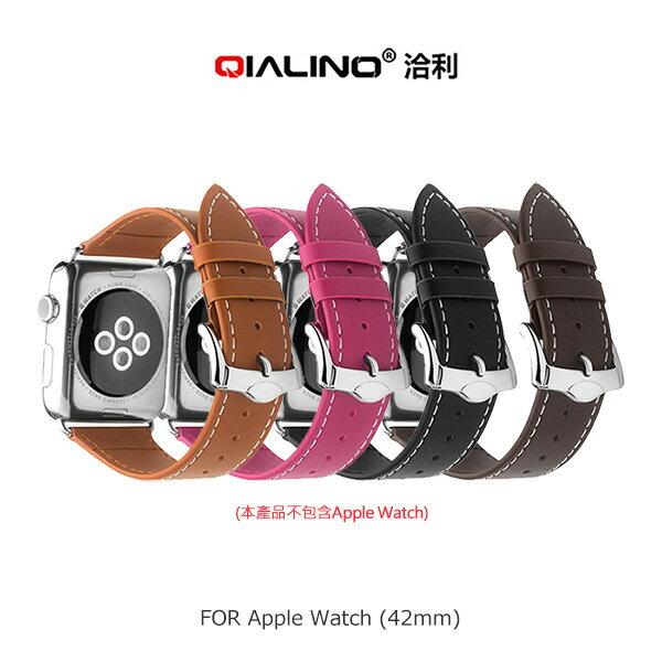 強尼拍賣~ QIALINO Apple Watch S1 / 2 / 3 42mm  /  38mm 經典二代真皮錶帶 真皮 錶帶 1