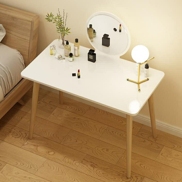 化妝桌北歐梳妝台 臥室小戶型簡約現代網紅風化妝台經濟型小化妝桌子