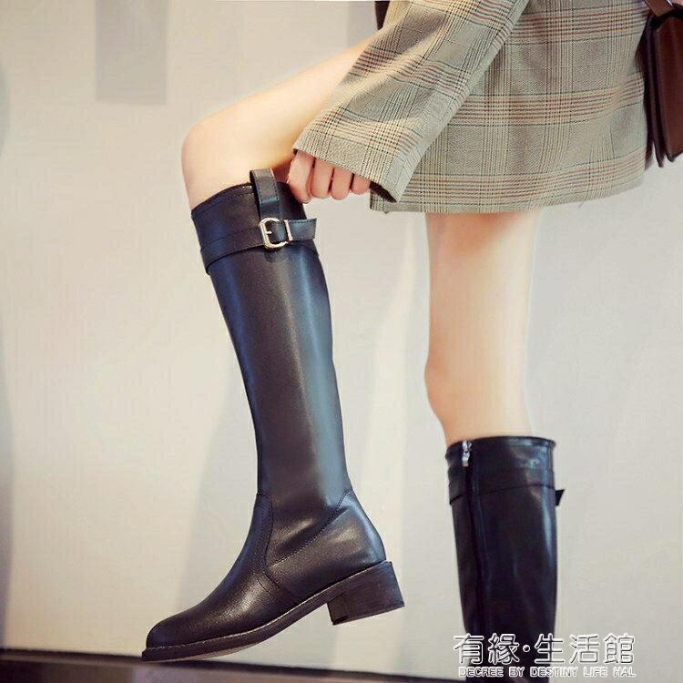 粗跟不過膝高筒軍靴長筒皮靴女網紅瘦瘦靴秋冬新款直筒騎士靴 娜娜 新年春節 送禮