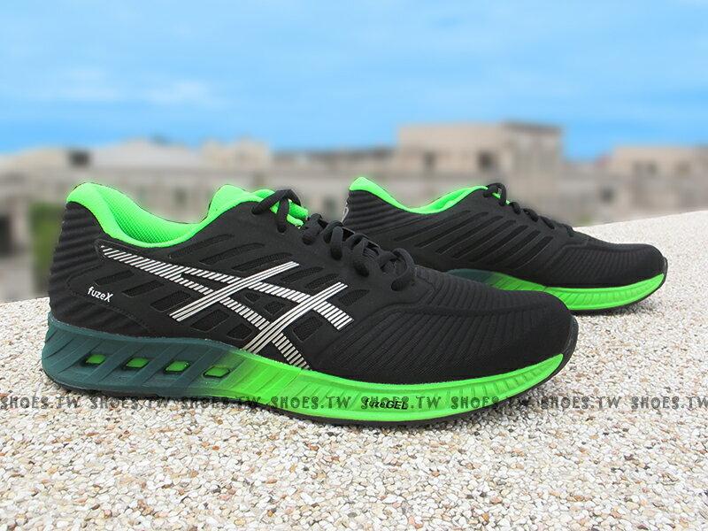 《下殺6折》Shoestw【T639N-9093】ASICS 亞瑟士 慢跑鞋 FUZEX 黑綠 漸層 0