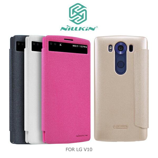 強尼拍賣~ NILLKIN LG V10 星韵皮套 開窗側翻皮套 保護套 保護殼 手機套