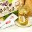 【醋桶子】果醋獨享3入禮盒組 內含玻璃杯x1+隨身包2盒 種類可任搭 7種口味任選★ 1