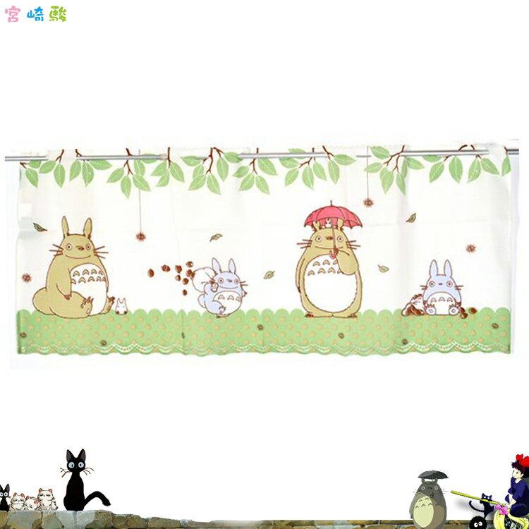 日本製 宮崎駿 龍貓TOTORO掛簾 門簾簾子窗簾短版 隔間簾 森林47×120cm 日本進口正版 1605170009