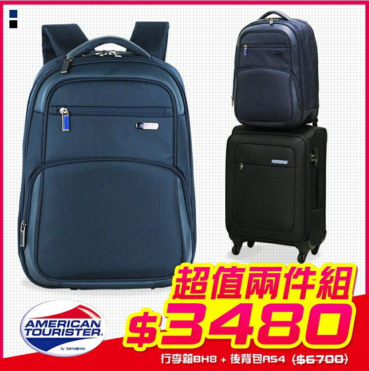《熊熊先生》新秀麗Samsonite美國旅行者 AT 行李箱後背包超值兩件組 20吋登機箱 BH8 可加大旅行箱 RENO 輕量登機箱/布箱/商務箱/皮箱