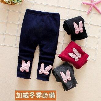 嬰幼兒長褲  加絨加厚內搭褲 長褲 棉褲 九分褲 童裝 XZH22857 好娃娃