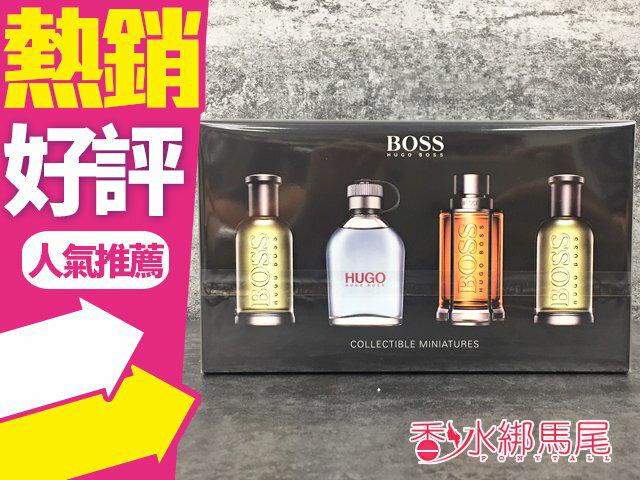 BOSS 男性小香禮盒組 5mlx4入/組 (自信*2 / 優客*1 / 紳士*1)◐香水綁馬尾◐