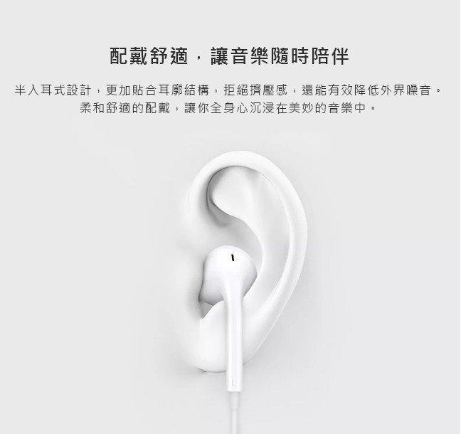 保固一年OPPO MH135 高品質半入耳式耳機 (盒裝) 3.5mm耳機 原廠 線控麥克風耳機