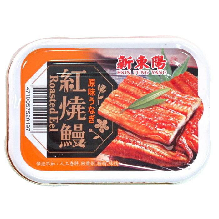 新東陽 紅燒鰻 100g 1