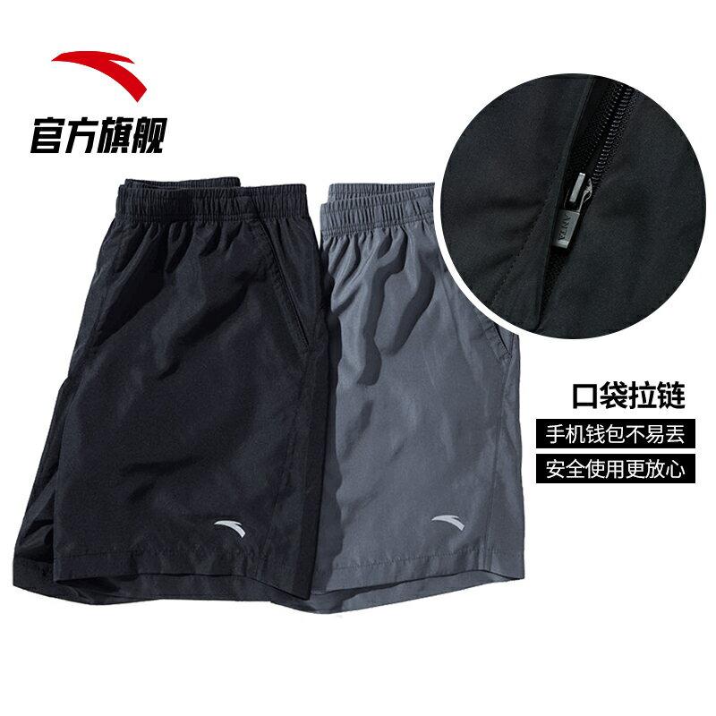 夏季清爽-安踏短褲男2021夏季透氣速干冰絲五分褲健身訓練跑步運動褲子正品