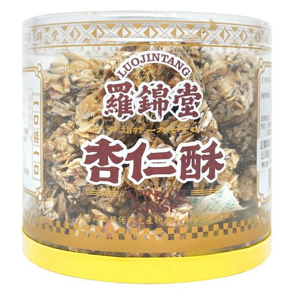 羅錦堂-芝麻杏仁酥