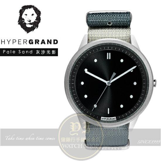 Hypergrand新加坡 前衛 品牌02NATO系列腕錶~灰沙光影NW02SAND 貨