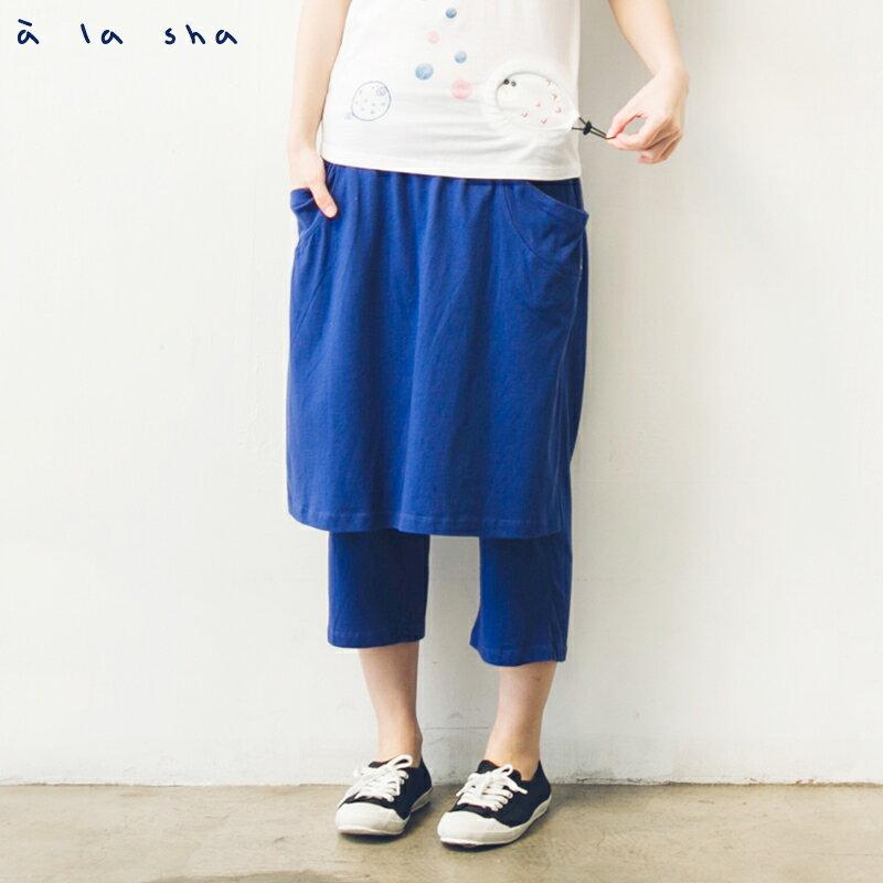 a la sha enco 馬來豬表情造型裙褲