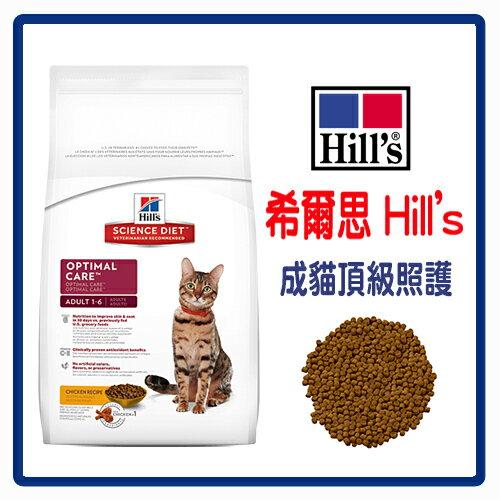 力奇寵物網路商店:【力奇】Hill's希爾思成貓頂級照護2kg-890元>可超取(A062G01-02)