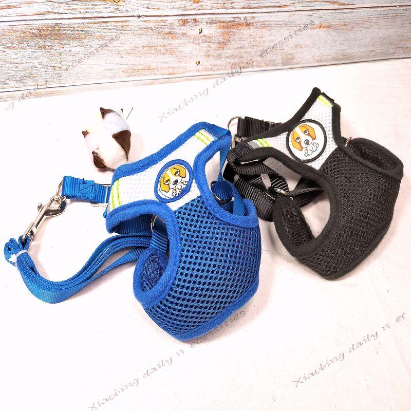 三款 胸背衣 寵物防暴衝/胸背帶/牽引繩/寵物外出用品【小冰生活百貨】