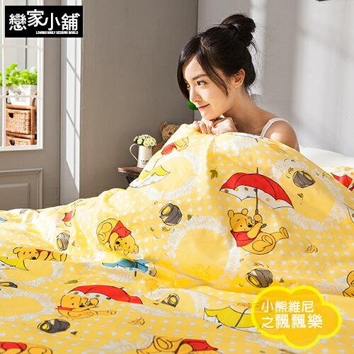 床包被套組  /  雙人【維尼飄飄樂】含兩件枕套,迪士尼系列,涼感磨毛多工法處理,戀家小舖台灣製 1