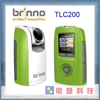 【縮時攝影】加贈32G記憶卡 Brinno TLC200縮時攝影相機 TLC 200紀錄生活片刻縮影 公司貨 含稅開發票