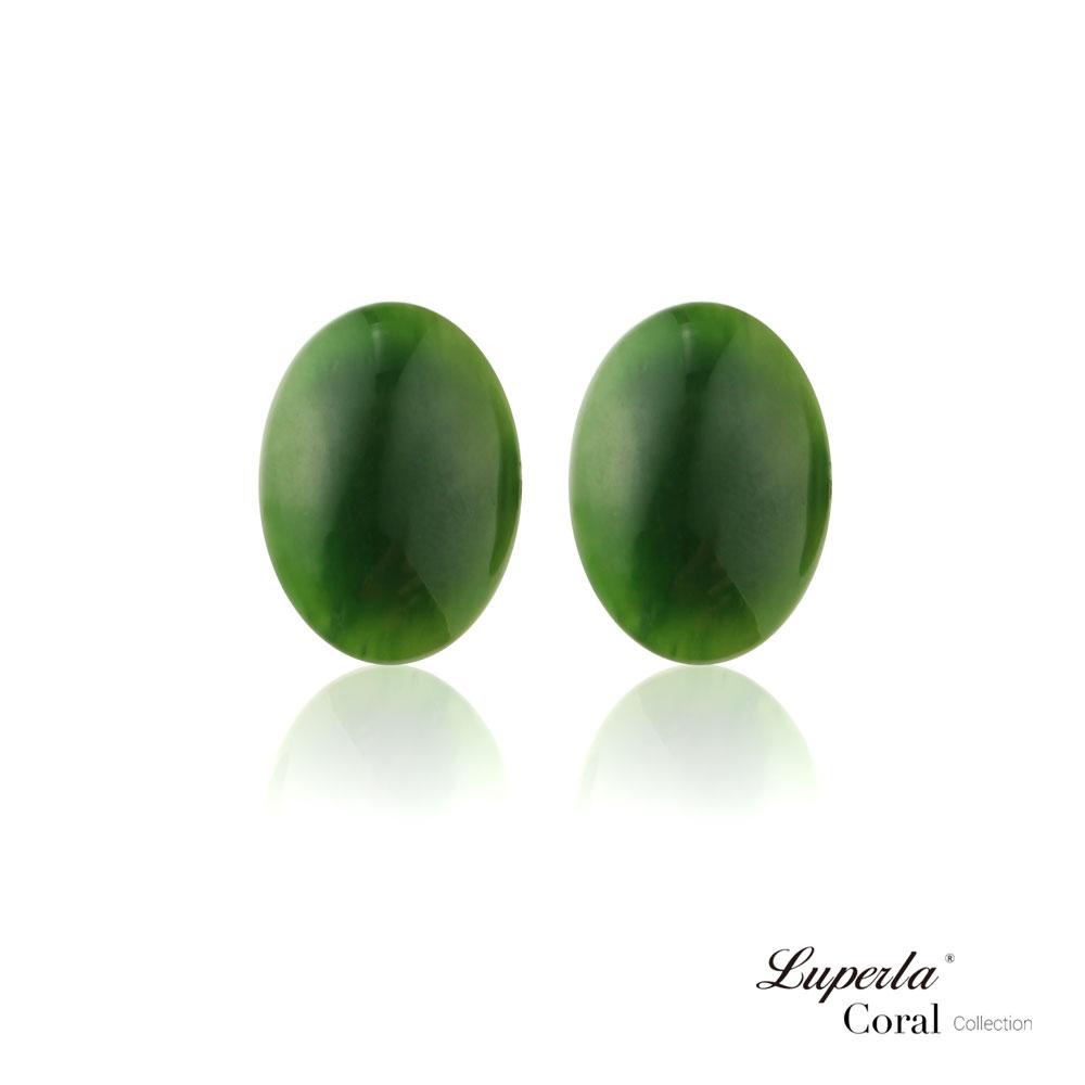 大東山珠寶 極簡綠 仕紳系列 天然碧玉  西裝領徽 袖扣 2