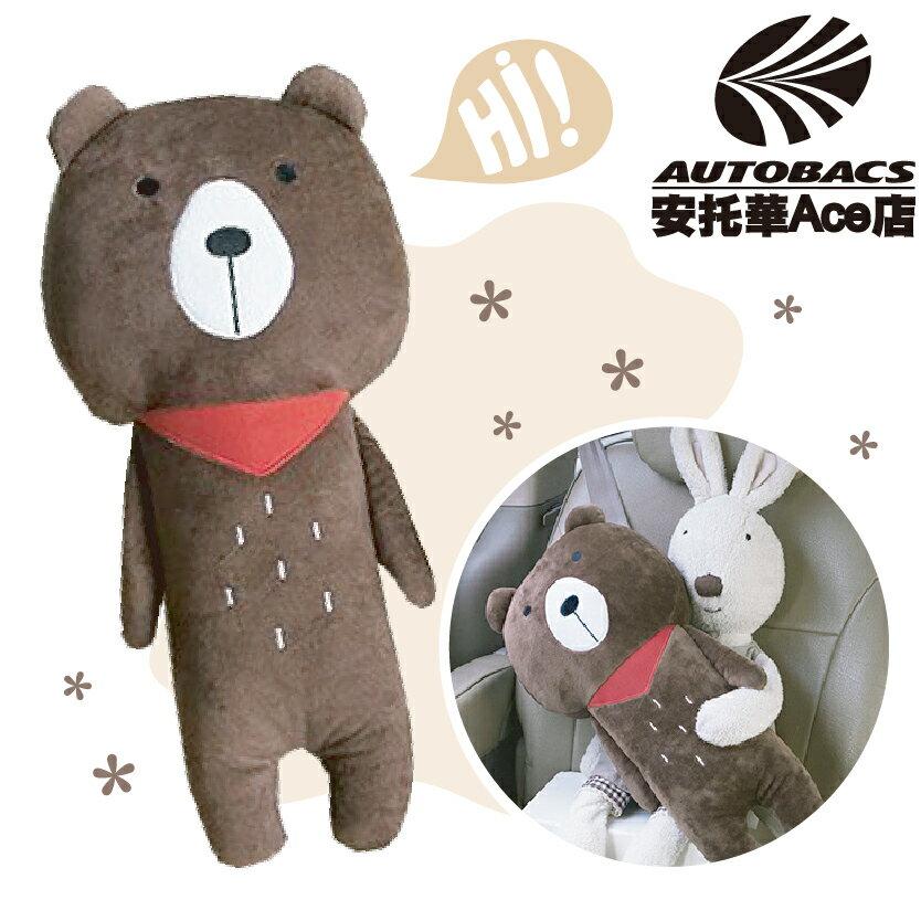 【Ace店 日本熱銷】新款熊熊款 汽車安全帶護套 / 抱枕 (KSB001) (4713909233931)