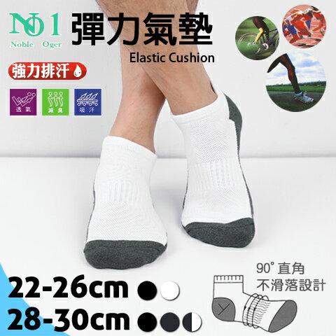 【esoxshop】萊卡彈力氣墊運動襪 船襪 一般/加大 毛巾底直角襪 貼合足跟 台灣製 寶立昌
