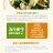 【歐盟有機驗證】進口急凍蔬菜 綜合時蔬 250g 7