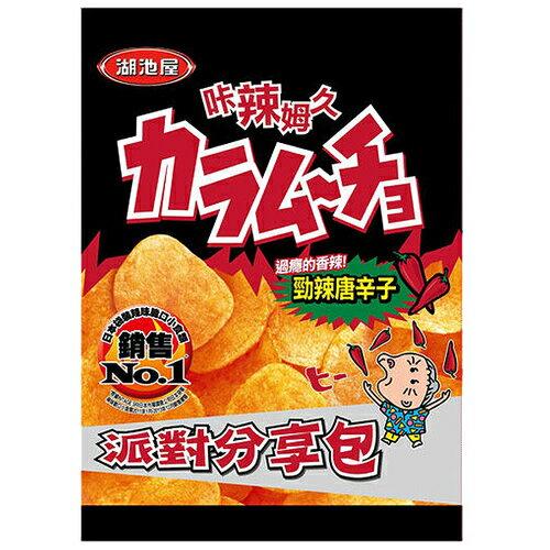 湖池屋 咔辣姆久 平切洋芋片-勁辣唐辛子口味 派對分享包 153g
