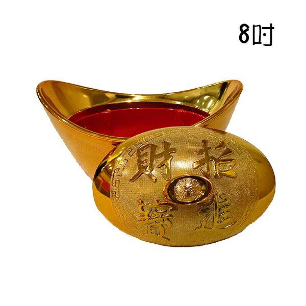 X射線【Z658318】8元寶糖果盒,春節/過年/過年佈置/狗年/年節小物/元寶/擺飾/糖果盒