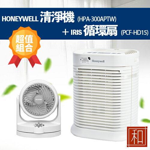 【APP折600+最高35%回饋】【超值組合套餐】Honeywell空氣清淨機(300APTW) + IRIS循環扇(HD15)