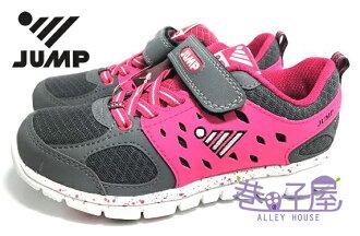 【巷子屋】JUMP將門 女童超輕量抗菌防臭運動慢跑鞋 [960] 灰桃 超值價$498├【1101-1130】單筆訂單滿700折100★結帳輸入序號『loveyou-beauty』┤