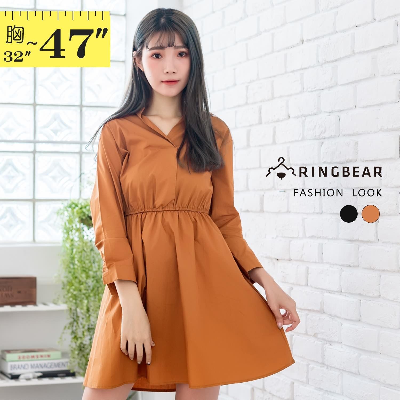 氣質洋裝--專業素面彈性腰線寬鬆百搭Y型襯衫領長袖連衣裙(黑.咖M-3L)-A354眼圈熊中大尺碼 1
