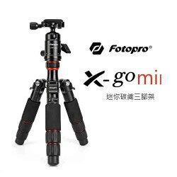 ◎相機專家◎ Fotopro X-go Mini 碳纖專業迷你三腳架 桌上型腳架 MINI-PRO 可參考 湧蓮公司貨